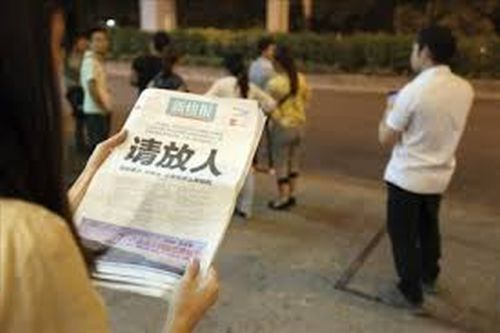 libertatea presei china