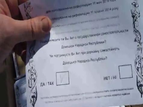 ucraina referendum donetsk