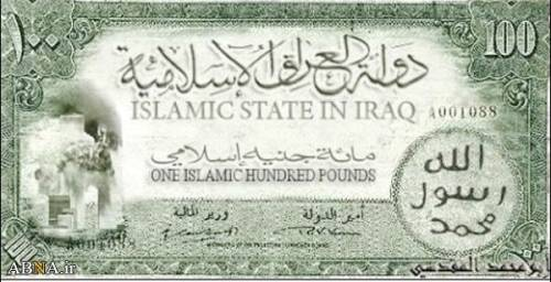 ISIL-Currency