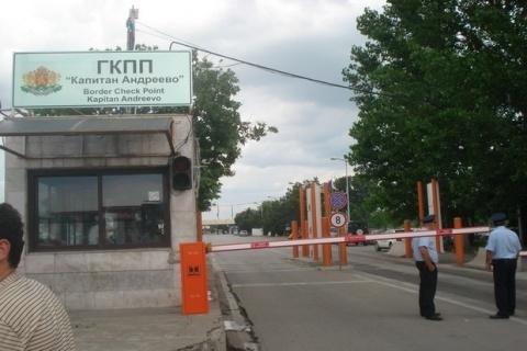 bulgaria custom