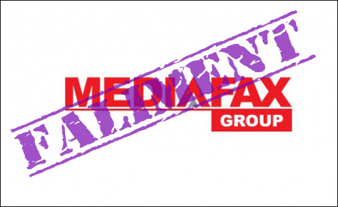 mediafax_ group-faliment