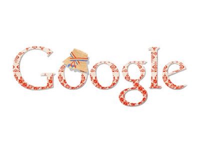 google - zi nationala a romaniei