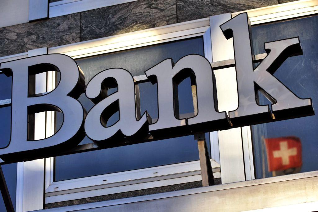 SwissBank
