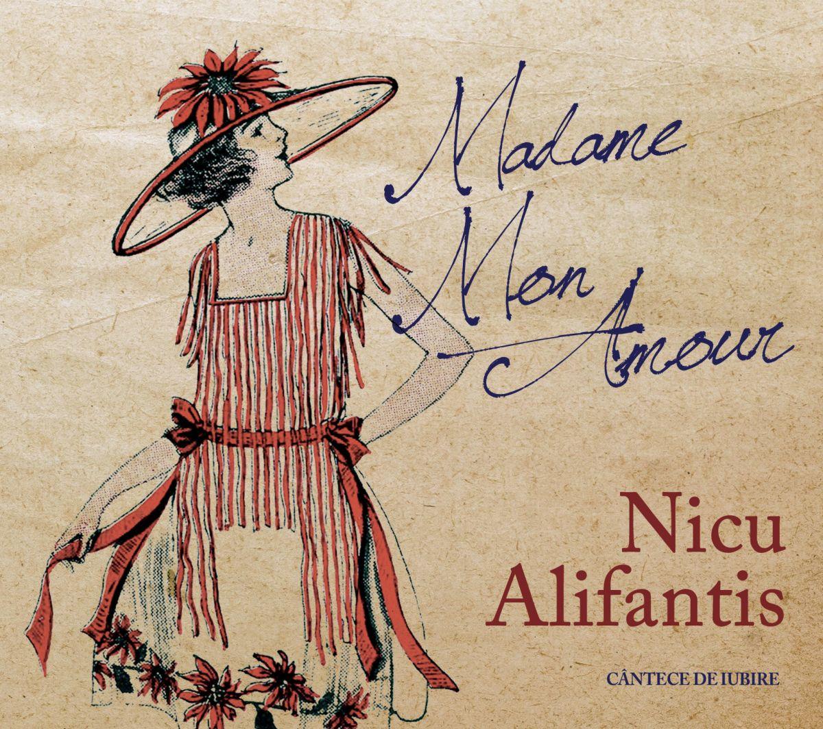 alifantis_album