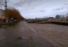 inhga, inundatii, rauri, cod portocaliu