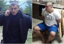 Dan Ciprian Sfichi, politist, recuperare,