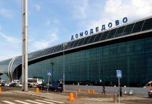 amenintare bomba, aeroport, moscova, domodedovo