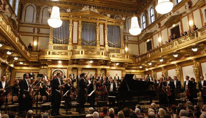 filarmonica, george enescu, concert aniversar, leonard bernstein 100