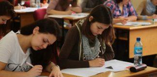 evaluare nationala 2018, inscrieri, inscrieri evaluara nationala 2018, clasa a VIII, scoala