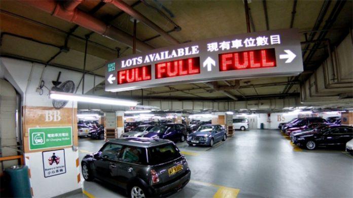 loc parcare, pret record, hong kong
