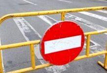 trafic restrictionat, weekend, brigada rutiera, bucuresti