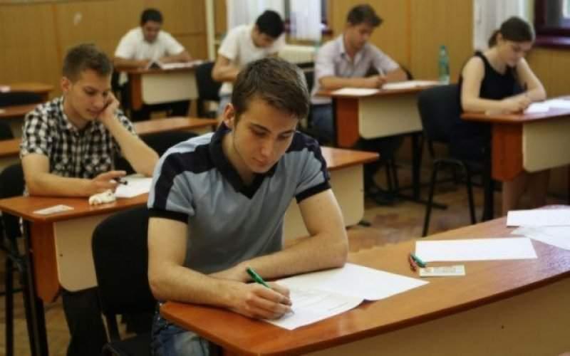 evaluare nationala, prahova, acuzatii grave, proba matematica
