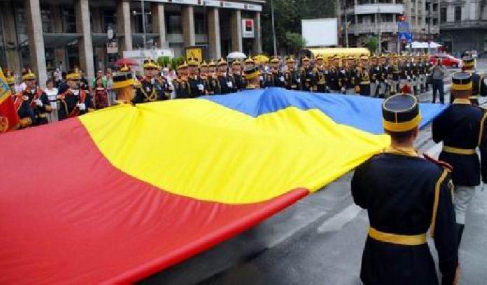 ziua drapelului national, restrictii trafic, bucuresti,